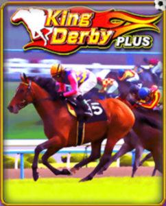 แข่งม้า