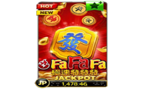 เกมสล็อต fafafa