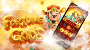 รีวิวเกม Fortune Gods