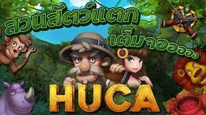 รีวิวสล็อต Huca